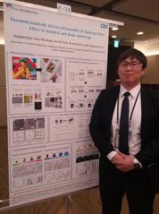 AMS 2014 (10th Asian Microgravity Symposium 2014)